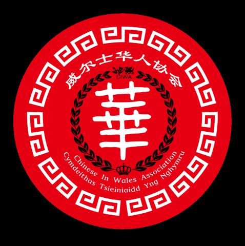 logo_ciwa_7